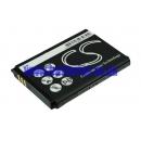 Аккумулятор для Alcatel OT-E221A 650 mAh