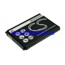 Аккумулятор для Alcatel One Touch E227 650 mAh