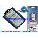 Аккумулятор для Alcatel OT311 650 mAh