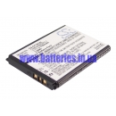 Аккумулятор для Alcatel OT-S621 700 mAh