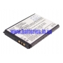 Аккумулятор для Alcatel One Touch S520 700 mAh