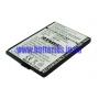 Аккумулятор для Alcatel OT-C550 700 mAh