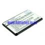 Аккумулятор для Alcatel OT-606 700 mAh