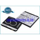 Аккумулятор для Alcatel OT-C123 450 mAh