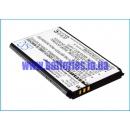 Аккумулятор для Alcatel OT-C707 800 mAh