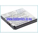 Аккумулятор для Alcatel OT-S121 600 mAh