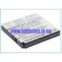 Аккумулятор для Alcatel OT-S210 600 mAh