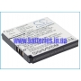 Аккумулятор для Alcatel One Touch 111 600 mAh