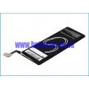 Аккумулятор для Apple MC919LL/A 1450 mAh