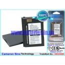 Аккумулятор для Benq-Siemens P50 1800 mAh