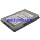 Аккумулятор для Benq-Siemens P50 2600 mAh