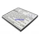 Аккумулятор Coolpad CPLD-101 1450 mAh