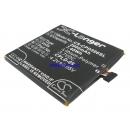Аккумулятор Coolpad CPLD-09 2000 mAh