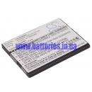 Аккумулятор E-TEN 49005800, E4ET021K1002 1530 mAh