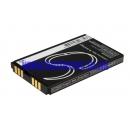 Аккумулятор для HUAWEI Ascend P1 S 1800 mAh