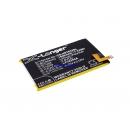 Аккумулятор Hisense LP38200A, LP38200C 1900 mAh