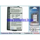 Аккумулятор для Kyocera Phantom K454LC 750 mAh