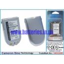 Аккумулятор для LG C1300i 850 mAh