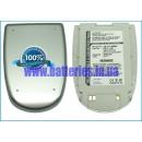 Аккумулятор для LG LG1400 850 mAh