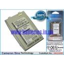 Аккумулятор для LG G5410 / Silver 800 mAh