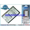 Аккумулятор для LG G932 650 mAh