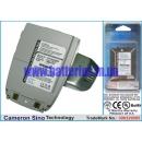 Аккумулятор для LG VX-4400B 1500 mAh