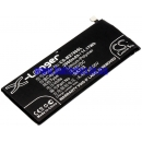 Аккумулятор для Meizu M792Q 2900 mAh