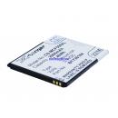 Аккумулятор Mobistel BTY26184, BTY26184Mobistel/STD 2000 mAh