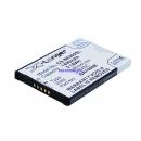 Аккумулятор для NEC GzOne IS11CA 1400 mAh