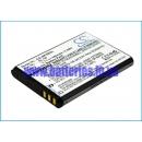 Аккумулятор для iBaby Q9 550 mAh