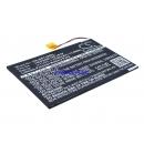 Аккумулятор Nuvision 1ICP3/90/128 1S1P 3750 mAh