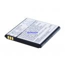 Аккумулятор POLE PB-E3 1400 mAh