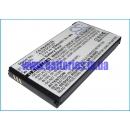 Аккумулятор для Philips Xenium X501 1650 mAh