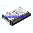Аккумулятор для Philips C12 750 mAh