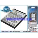 Аккумулятор для Sagem MY202c 650 mAh
