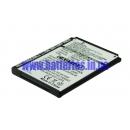 Аккумулятор для Sagem MY220v 750 mAh