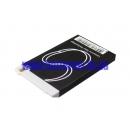 Аккумулятор для Sagem MYZ55 650 mAh