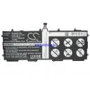 Аккумулятор для Samsung GT-N8000 7000 mAh