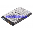 Аккумулятор для Samsung SGH-I320N 650 mAh