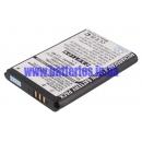 Аккумулятор для Samsung SGH-A411 650 mAh