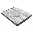 Аккумулятор для Samsung SGH-i688 1000 mAh