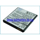 Аккумулятор для Samsung GT-B7350 1550 mAh