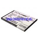 Аккумулятор для Samsung Gem i100 1500 mAh