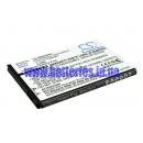Аккумулятор для Samsung GT-I8180C 1700 mAh