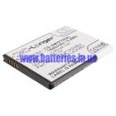 Аккумулятор для Samsung GT-I9100G 1600 mAh
