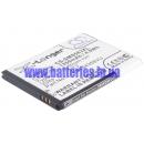 Аккумулятор для Samsung Galaxy S Mini 1350 mAh