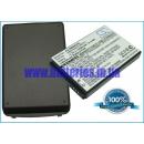 Аккумулятор для Samsung Wave II 2400 mAh