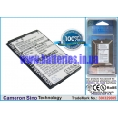 Аккумулятор для Samsung Intensity U450 850 mAh