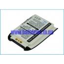Аккумулятор для Sanyo SCP7500 1050 mAh