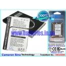 Аккумулятор для Sharp V703SH 900 mAh